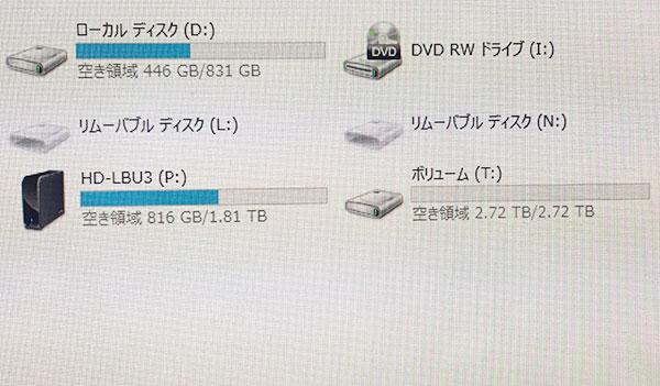 HDDの初期化