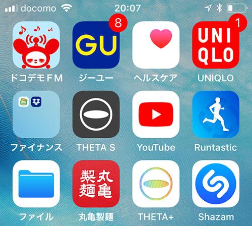 THETAアプリ
