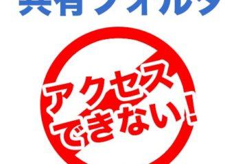 AJプレスコーヒーポット[お取り寄せ][納期遅延対象商品][沖縄·北海道配送不可]:住まいと暮らしのドアーズお得なクーポン発行中! 東屋 スツール 調和の取れたシリンダラインシリーズ